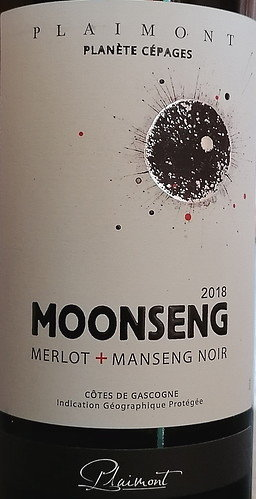 20210705_weekday-wines-thur