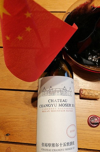 20210331_China-stir-fry-wine