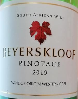 20200731_weekend-wines-sat